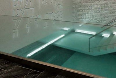 Daughers of Israel Mikvah
